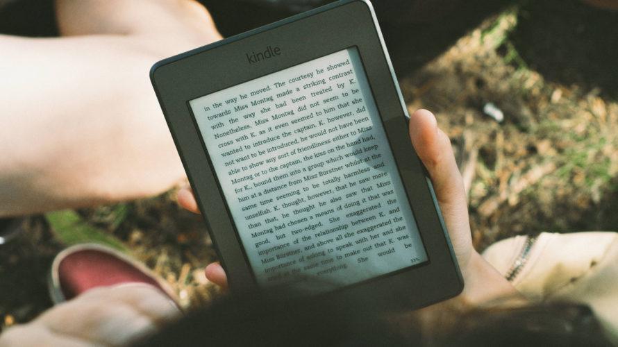 購入したはずの書籍がKindleアプリに表示されない場合の対処法