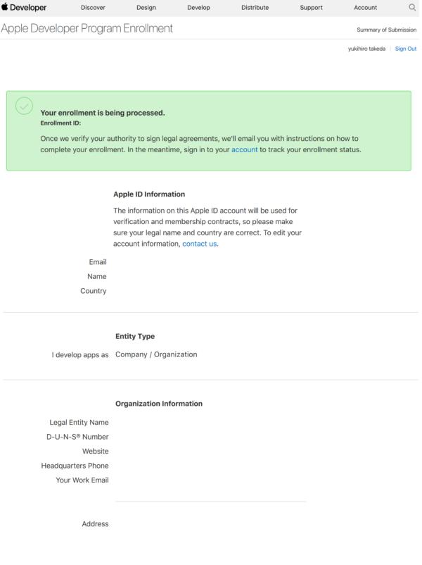 2018年8月】初心者用 Apple Developer Program 登録方法(法人