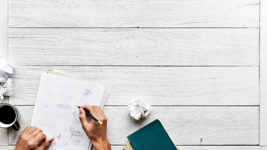 考える力の訓練は「思ったことを書かせる」が重要